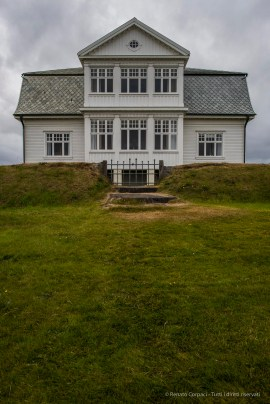 Room for Peace. Höfði House, location for the 1986 Reykjavík Summit meeting between presidents Ronald Reagan of the United States and Mikhail Gorbachev of the Union of Soviet Socialist Republics, a fundamental step to the end of the Cold War. August 2015. Nikon D810, 24.0 mm (24.0mm ƒ/1.4) 1/160 sec ƒ/8.0 ISO 64