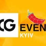 cg event kiev 2018
