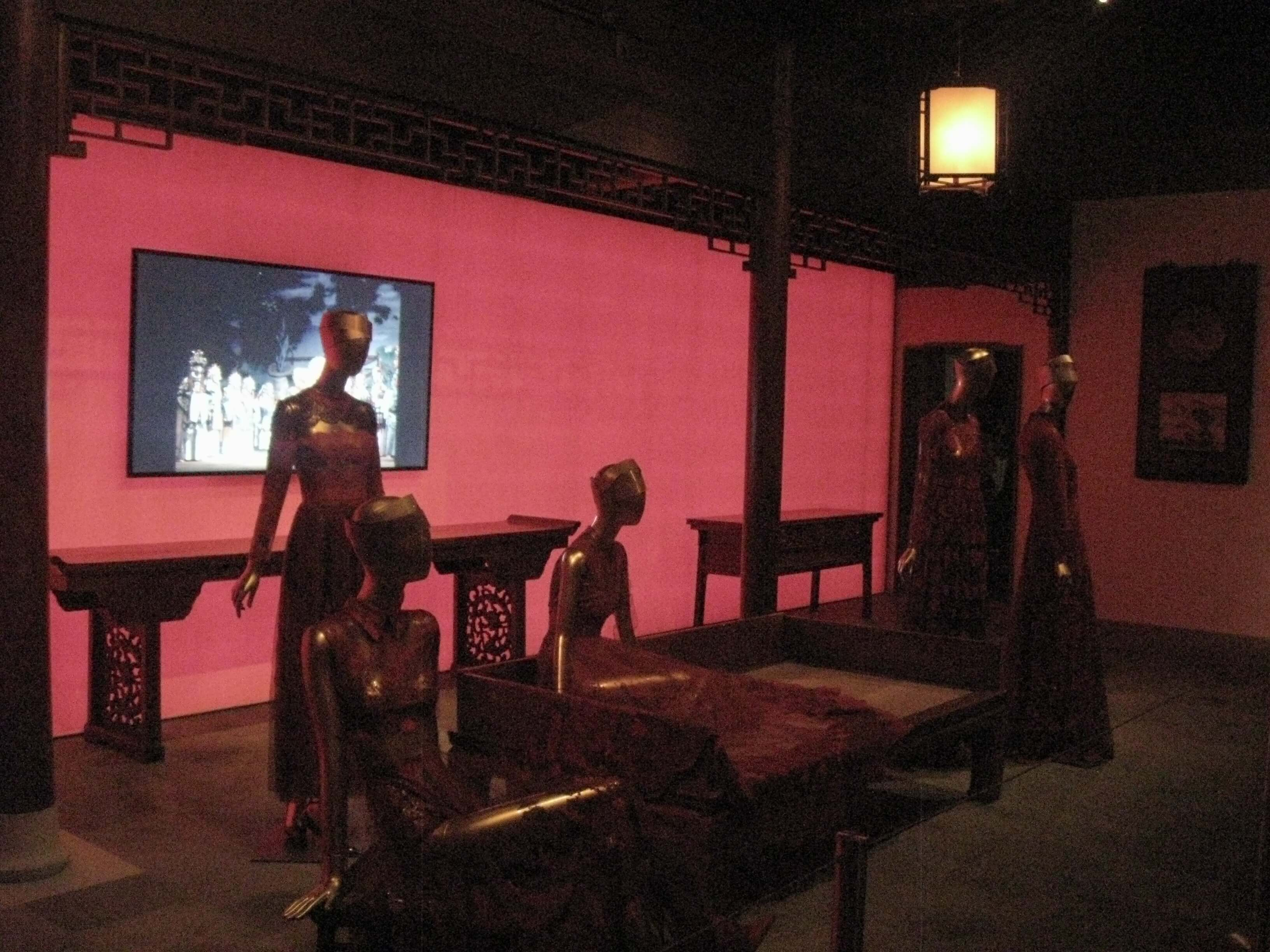 China : Through the Looking Glass, Ming
