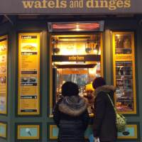 A Rendezvous At Wafels and Dinges