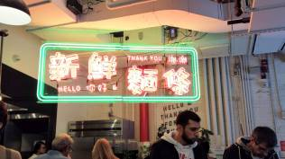 Very Fresh Noodles, Rendezvous En New York