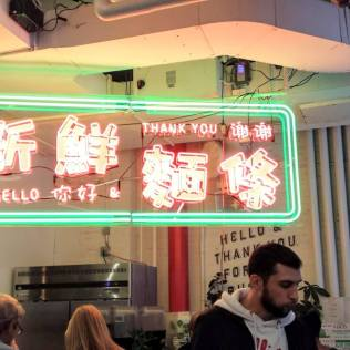 Very Fresh Noodles, Rendezvous En New York