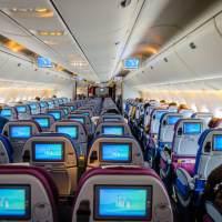 Making Long Flights More Comfortable
