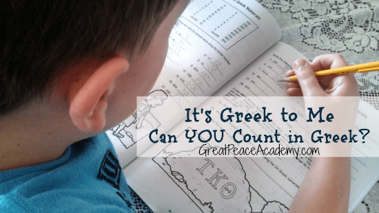 Ancient Math Instruction | GreatPeaceacademy.com