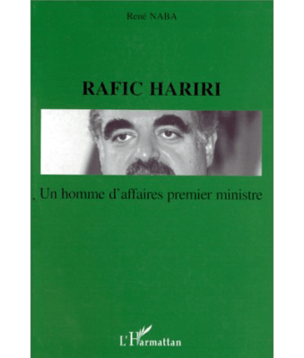 Rafic Hariri, Un homme d'affaires premier ministre