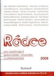 radce-2