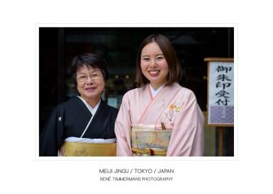 20171024-Tokyo-Japan-0593