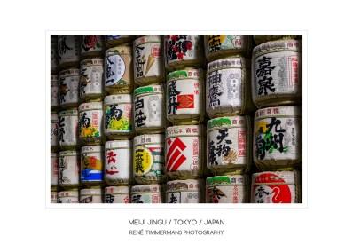 20171024-Tokyo-Japan-0610