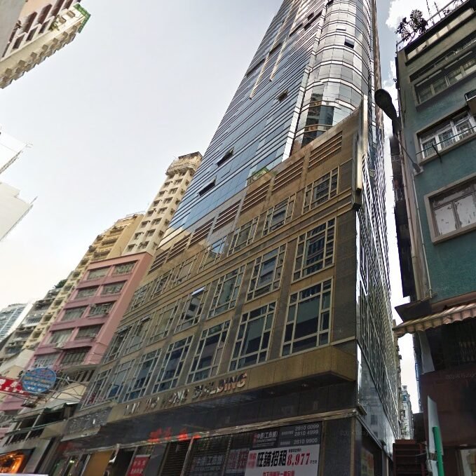 Nam Wo Hong Building 南和行大廈 – 香港寫字樓樓上舖出租 Hong Kong Office for Rent and Lease | 租寫字樓 | 樓上舖 | Rent ...