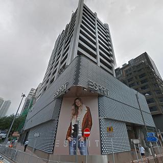 裕華國際大廈