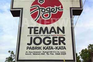 Joger Bali1 Tempat Wisata Di Bali