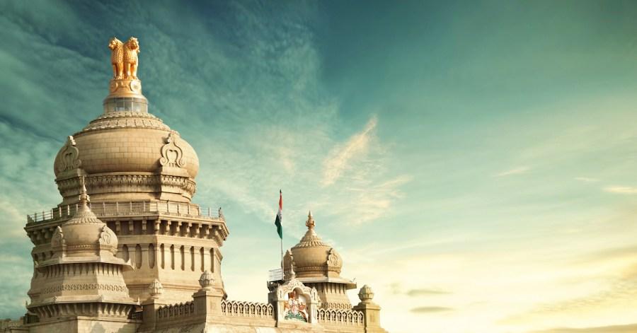 Move To Bangalore
