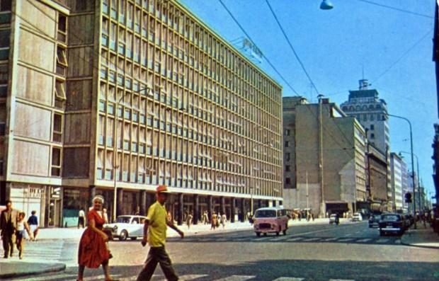 1962 - Konzorcij in Nama