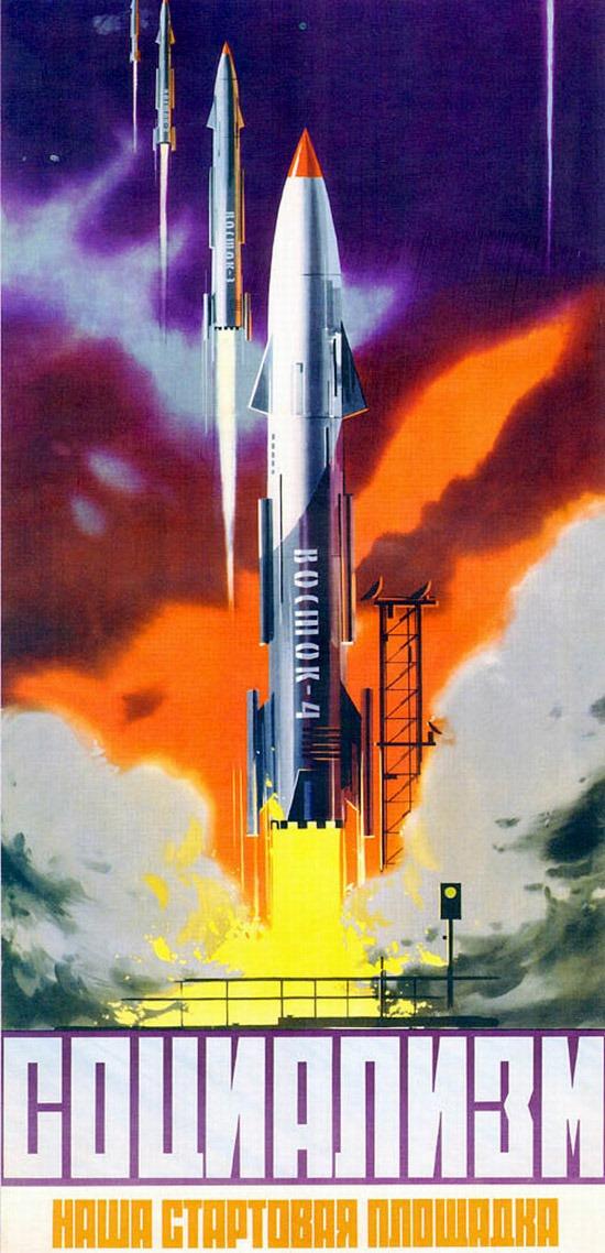 sovjetska-propaganda-7