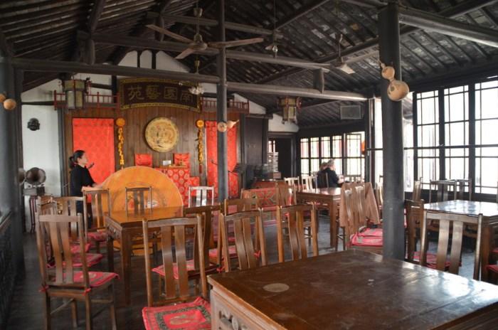 South Garden Tea House