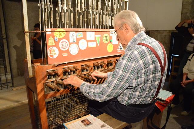 Basilique de la Visitation - Carillonneur