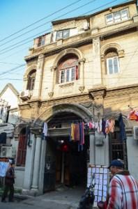 Maison des Yu