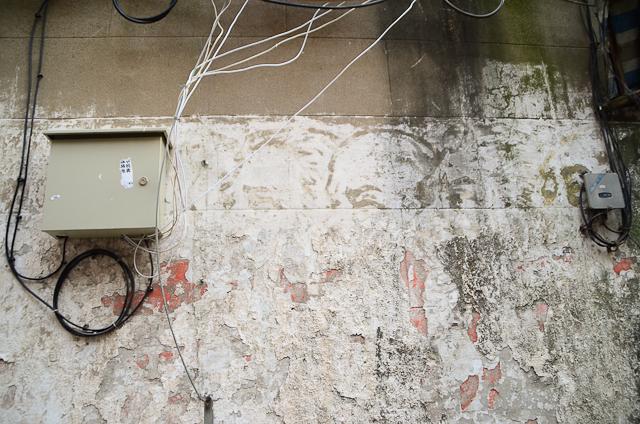 Sur les murs de Shanghai