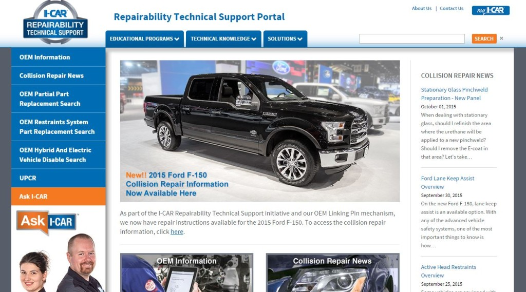 icar repairability technical support