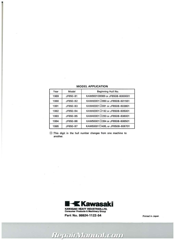 kawasaki jetski js650 b factory service manual