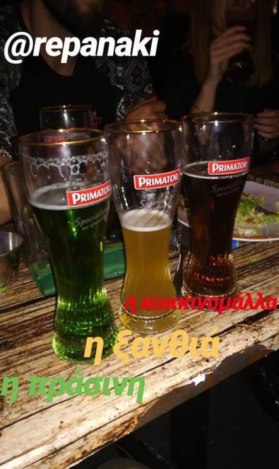 Primator Green, Special Edition, Beer Tasting Ufleku