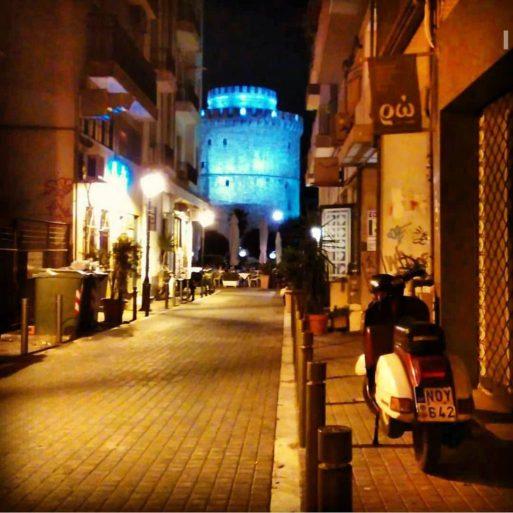 Καλοκαίρι στην Ελλάδα, Θεσσαλονίκη, Λευκός Πύργος