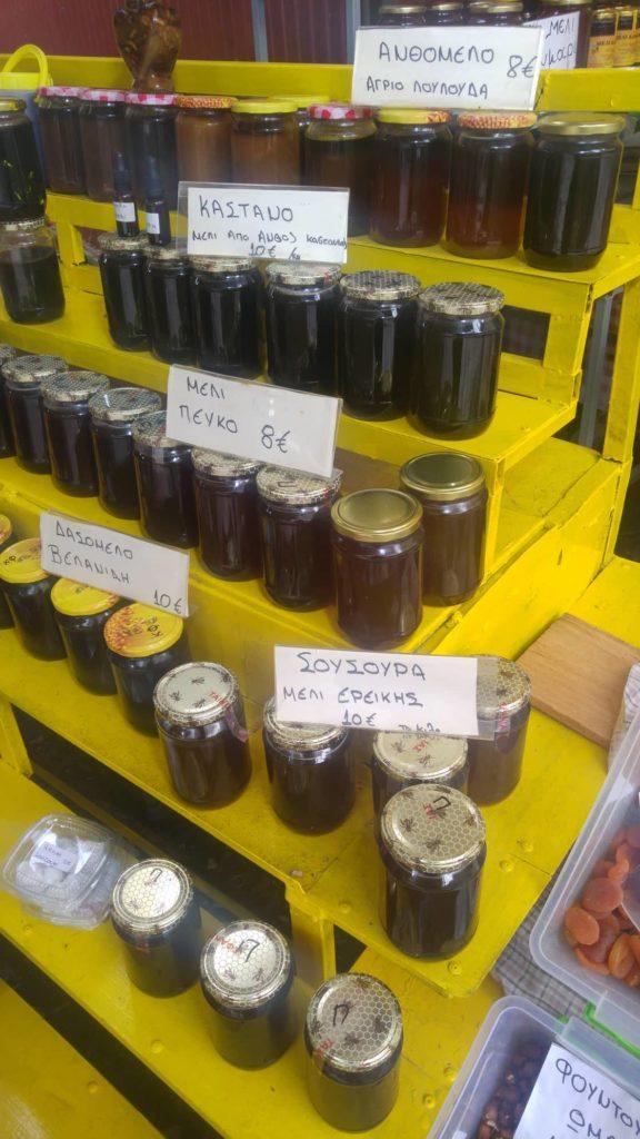 Λουτρά Πόζαρ Αλμωπίας, Αριδαία, παραδοσιακά προϊόντα, μέλι, έλληνες παραγωγοί