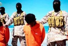 Photo of EUA e aliados lançam 42 ataques contra Estado Islâmico