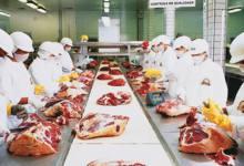 Photo of Marfrig acirra competição com JBS em exportação à China