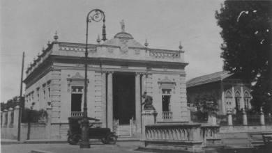 Photo of Tribunal de Justiça, meados da segunda década do século passado.