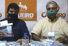 Photo of ÁGUA MILAGROSA! MPE recomenda a prefeito de Cajueiro que apresente protocolo utilizado pelo Município no combate à pandemia