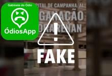 Photo of FAKE NEWS: É falso que Hospital de Campanha do Jaraguá não tem respiradores