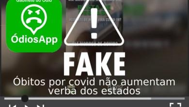 Photo of FAKE NEWS! É falso que Estado fraude atestado e receba verba por óbito registrado como Covid-19