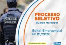 Photo of OPORTUNIDADE! Município de São Sebastião lança edital emergencial para contratação de Guarda Municipal devido ao Covid-19