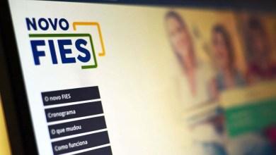 Photo of Promulgada lei que suspende pagamentos do Fies até o fim de 2020