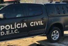 Photo of DEIC prende mais um suspeito de assaltar agência bancária em Paulo Jacinto, AL