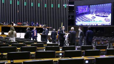 Photo of Câmara conclui análise de PEC que torna Fundeb permanente