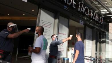 Photo of IBGE pesquisa impacto da pandemia nas empresas