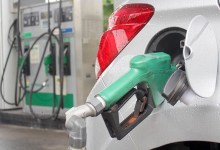 Photo of AUMENTOU O PREÇO! Petrobras anuncia sétimo reajuste consecutivo da gasolina