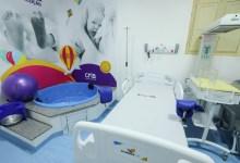 Photo of Interior terá 26 maternidades com foco na assistência humanizada ao parto
