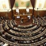 parlement_algerien (Copier)