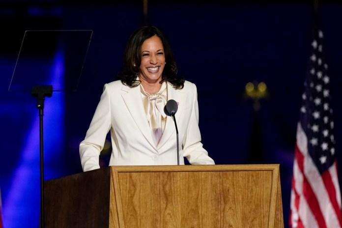 US ELECTION: Kamala Harris Set To Resign