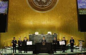 K-pop stars BTS dip into global diplomacy at UN gathering