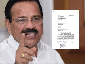 Sadanand Gowda says deep fake video is being circulated to tarnish his image, files complaint
