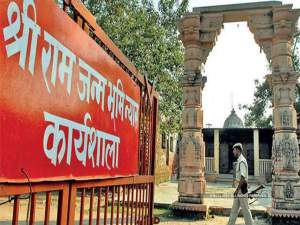 UP Assembly Elections: Ram Mandir issue is not over yet, why are all parties starting UP elections from Ayodhya?