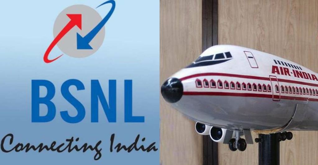 Air India is done. BSNL should be next!