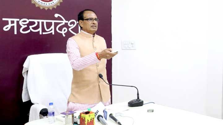 Faced the Corona crisis with the help of the public - Chief Minister Shri Chouhan