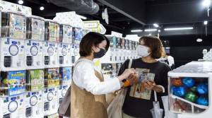 Mundane toys become big hit for Japanese adults