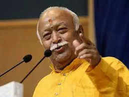 RSS's biggest gathering begins in Ayodhya, Mohan Bhagwat will attend on Wednesday... will stay in Ram Nagari for 3 days