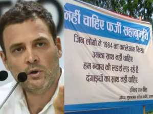 Rahul Gandhi: '84 killed, don't want their support'... posters before Rahul Gandhi's arrival in Lucknow